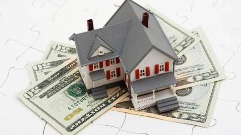деньги под залог недвижимости в кредит