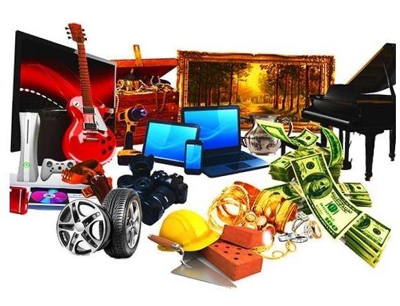 0b9ba276c461 Общие категории предметов залога  деньги под залог любого имущества