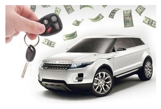 Кредит под залог автомобиля с правом пользования карта польза от хоум кредит условия
