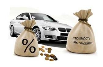 кредит под залог легкового авто