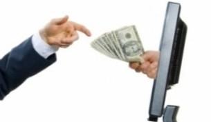 кредит наличными онлайн