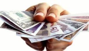 потребительский кредит под залог имущества
