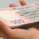 Быстрый кредит наличными без справки о доходах