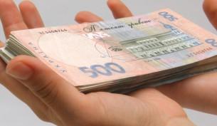быстрый кредит наличными в киеве
