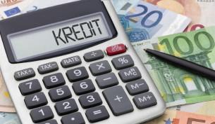 быстрый кредит без справок