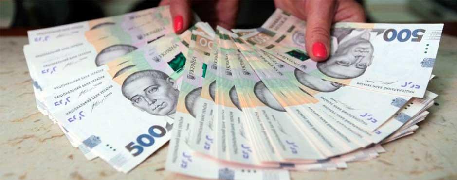Получить займ без справок и поручителей