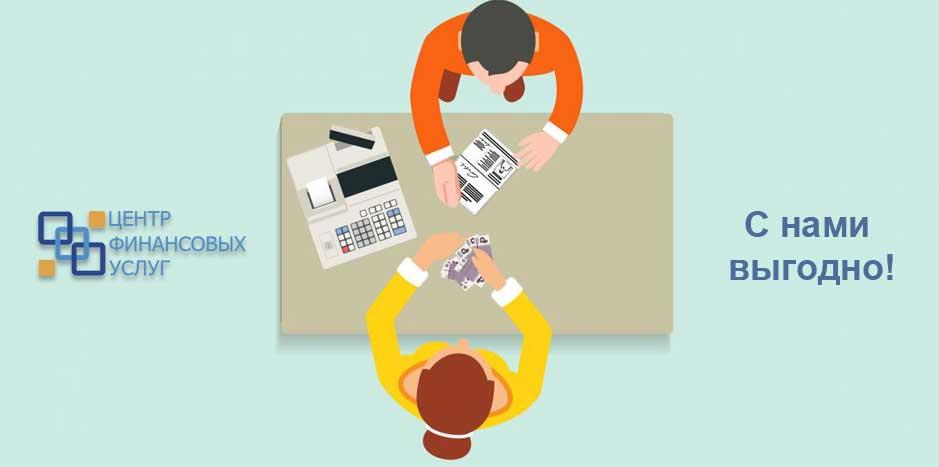 Как взять кредит, если работаешь неофициально